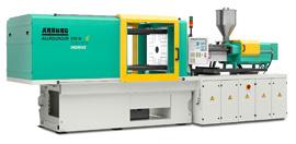 Célula de produção em torno de uma Allrounder 570 H híbrida produzirá peças de embalagem em ciclo rápido na Feiplastic 2015