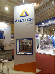 Alttech_Interplast